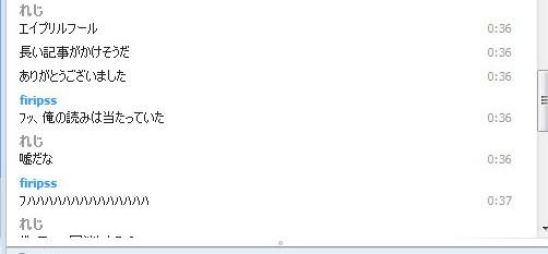 bandicam 2012-04-01 00-45-46-220