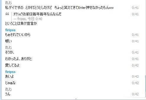 bandicam 2012-04-01 00-46-00-415