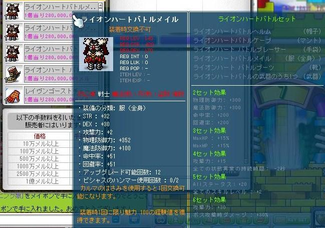 Maple120329_175106.jpg