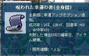 Maple120329_203126.jpg