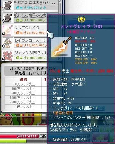 Maple120330_112421.jpg