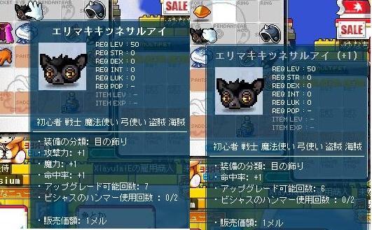 Maple120331_185715.jpg