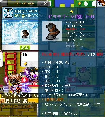 Maple120331_202501.jpg