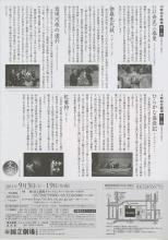 文楽2011年9月公演2_small