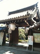 IMG_1430_東寺観智院_small