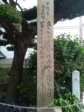 IMG_1882_松風村雨堂歌碑_small