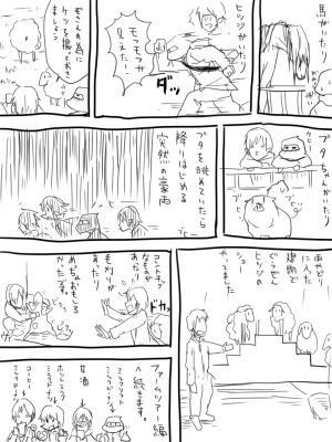 マザー牧場物語4