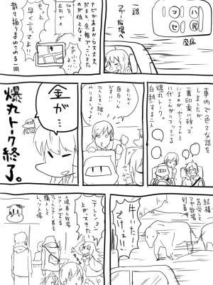 マザー牧場物語2
