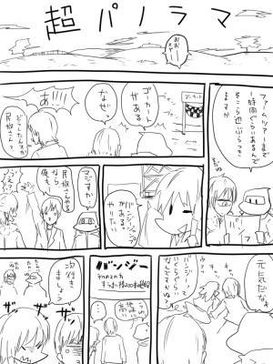 マザー牧場物語3