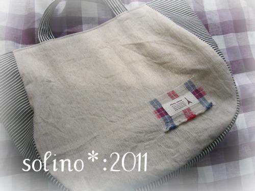 P1220402.jpg