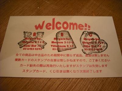 ブログ 003