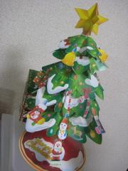 クリスマスツリー(PC)