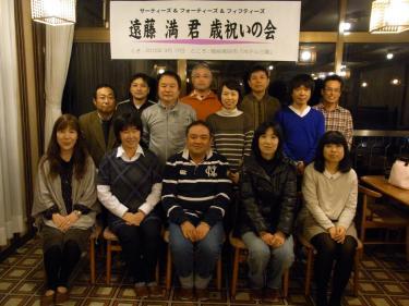 RIMG0411_20120320220127.jpg