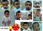 20060521232900.jpg