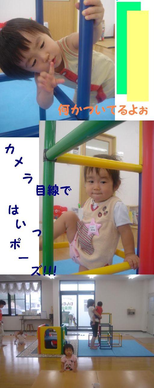 20060913002353.jpg