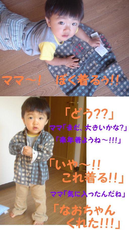 20061011215015.jpg