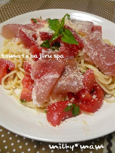 tomato bajiru