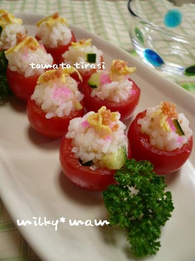 tomato tirasi