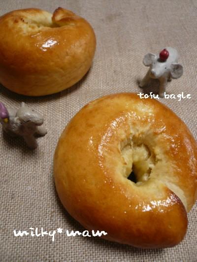 tofu bagle