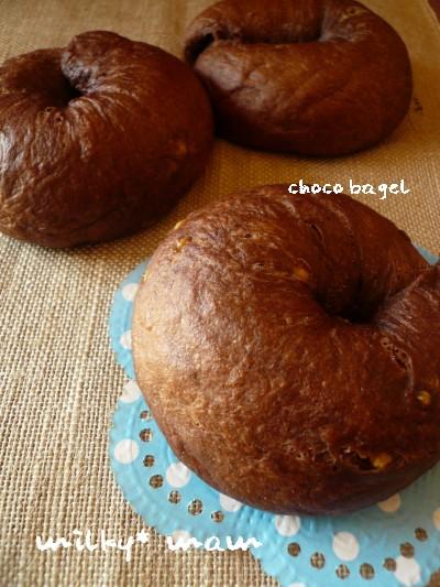 choco bagel