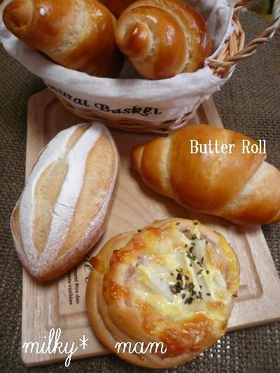 butter rollss