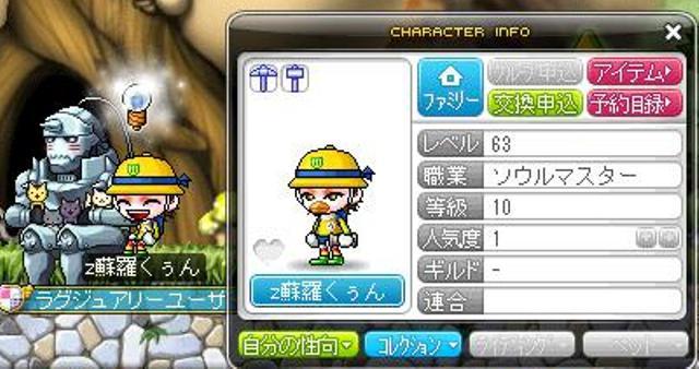 Maple110815_024428.jpg