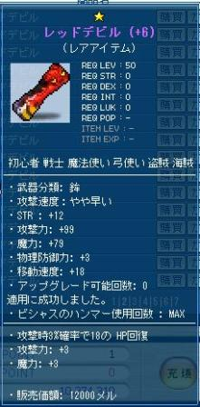 Maple110912_000931.jpg