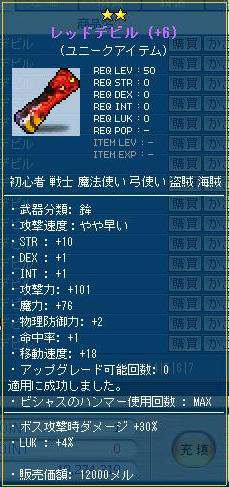 Maple110912_001029.jpg