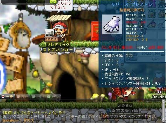 Maple110221_011634.jpg
