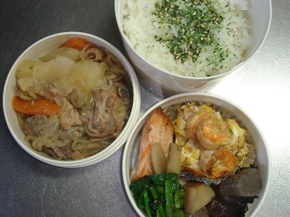 081106お弁当