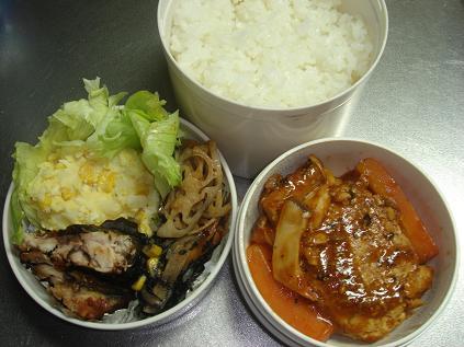 081110お弁当
