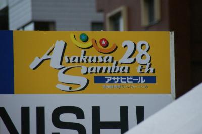 浅草サンバ-21