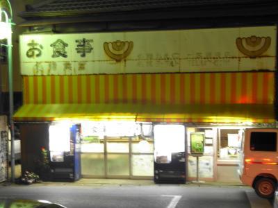 名糖食堂-1