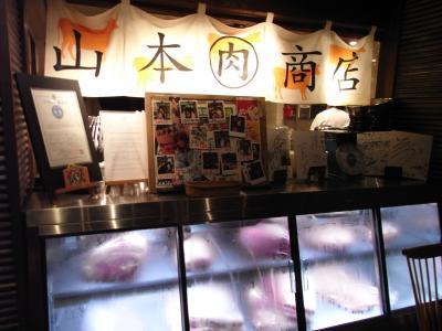 焼き肉 山本商店-6