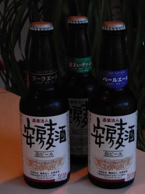 南房総地ビール