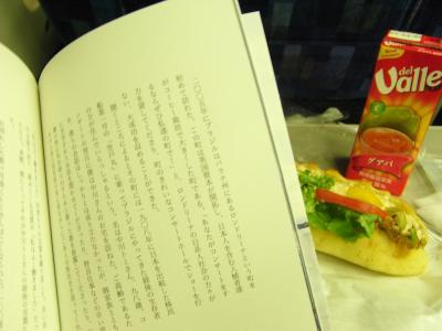 読書の秋-5