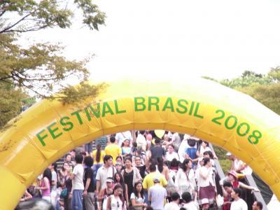 BRASIL FESTIVAL 2008-3