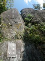 tsukubasan No.13