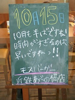 20081020183950