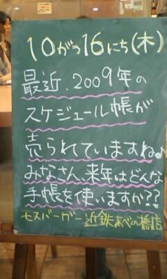 20081020184213
