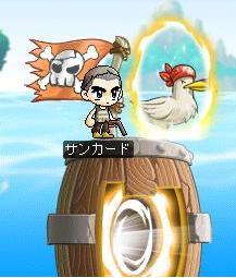 海賊魂0001