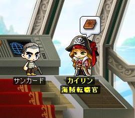 海賊魂0002
