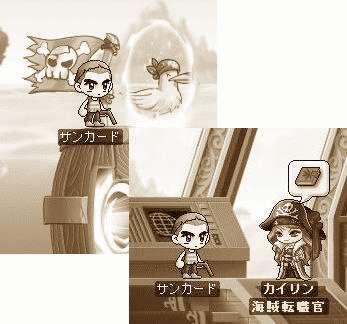 海賊魂0000