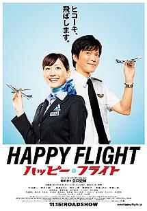 happyflight3.jpg