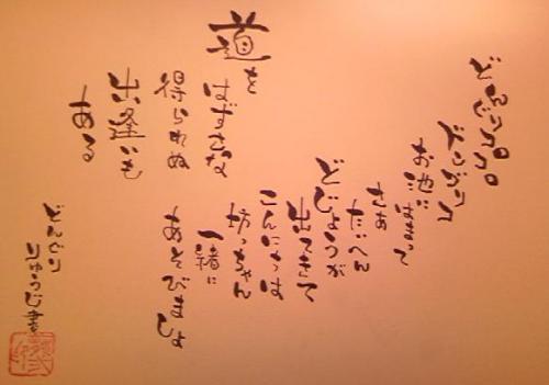 縺ゥ繧薙$繧垣convert_20081106031246