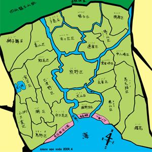 武蔵国府地図(カラー版)