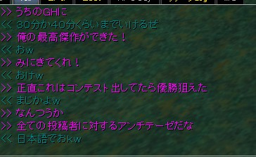 2008y11m03d_205406265.jpg