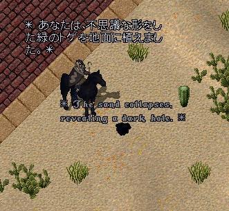 2009y09m19d_220604046.jpg