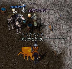 2009y09m25d_22311higoki.jpg