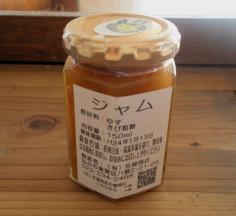 yuzujyam2.jpg